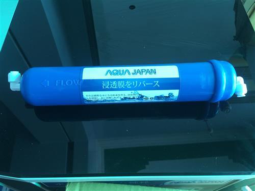 LÕI SỐ 6 Aqua Japan