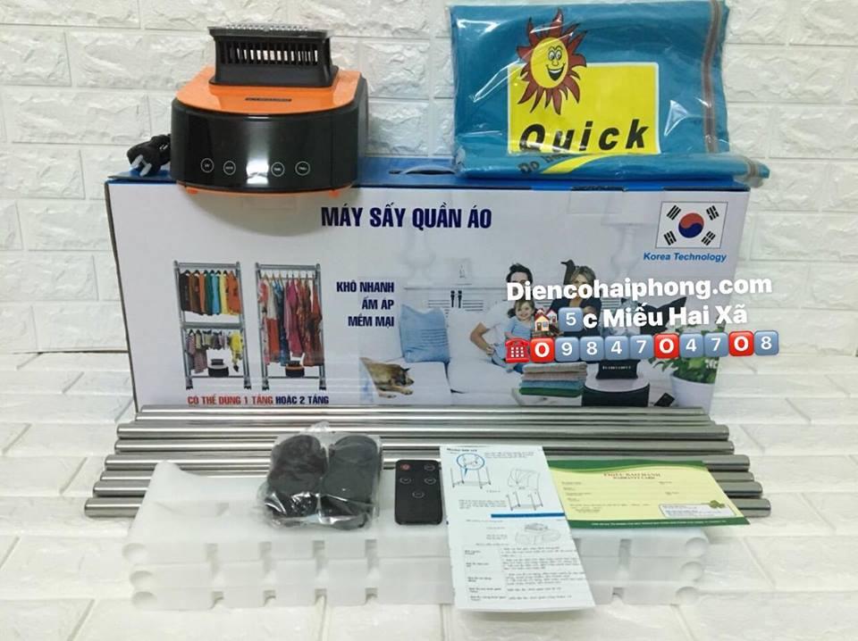 Tủ sấy quần áoPanasonic HD882FUV đèn UV diệt khuẩn