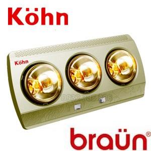 Đèn sưởi nhà tắm Kohn 3 bóng Vàng