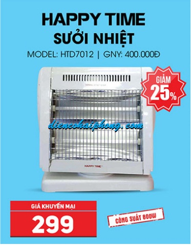 QUẠT SƯỞI HALOGEN 2 BÓNG SUNHOUSE HAPPY TIME HTD7012