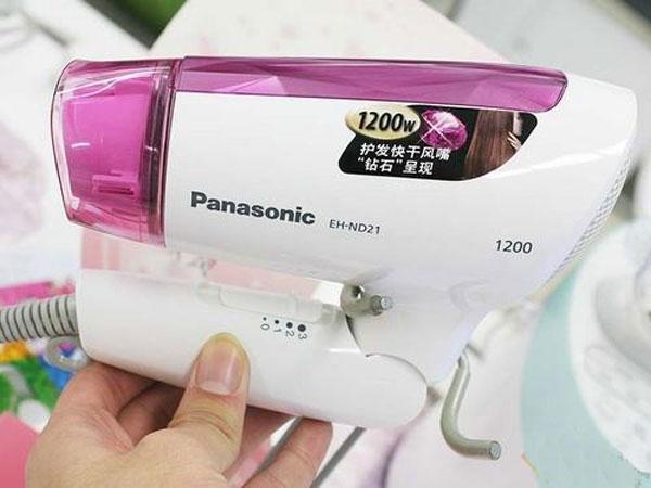 Máy Sấy Tóc Panasonic EH-ND21