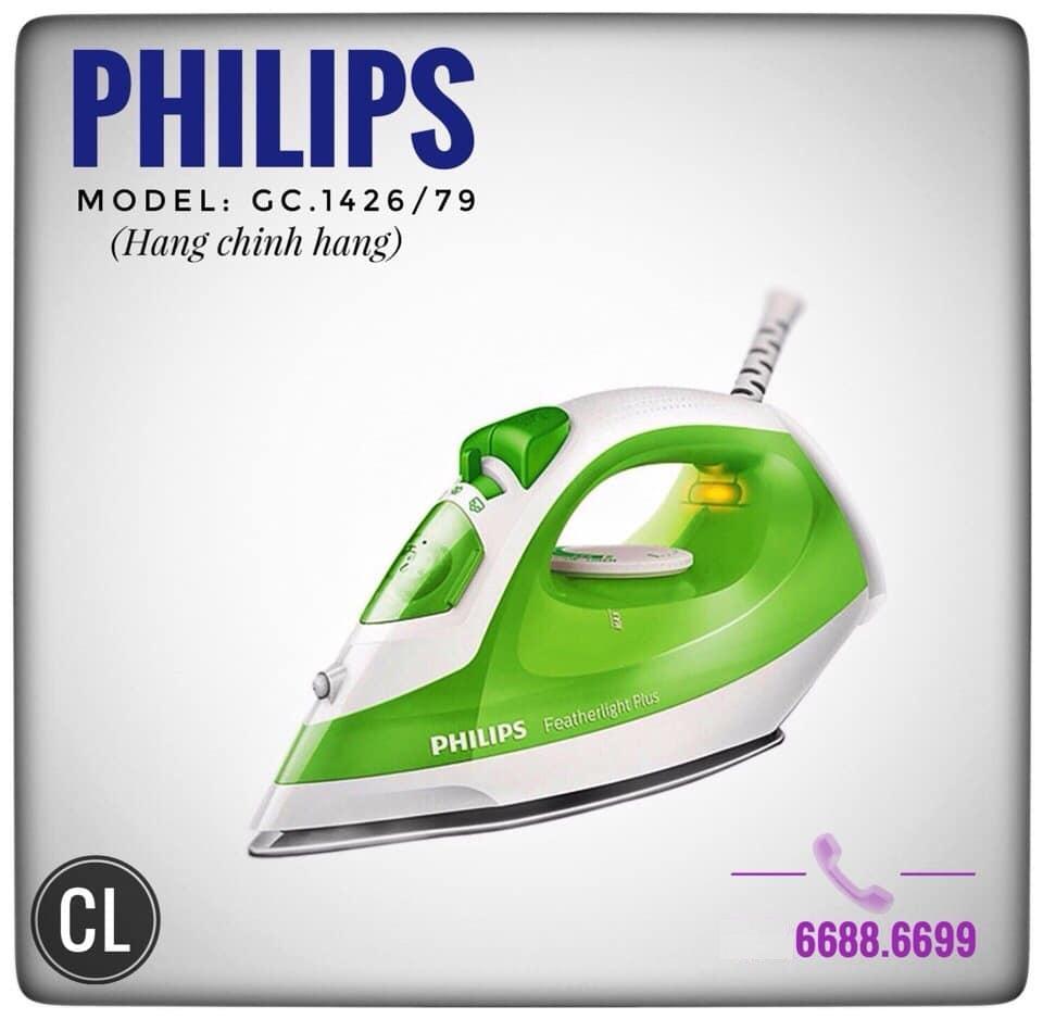BÀN ỦI HƠI NƯỚC PHILIPS GC1426  Xanh
