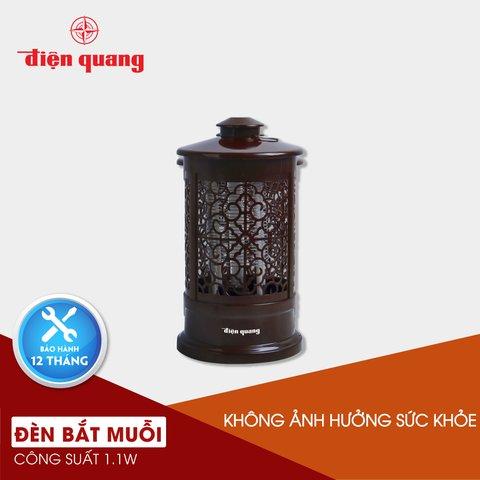 Đèn bắt muỗi Điện Quang ĐQ EML03 BR