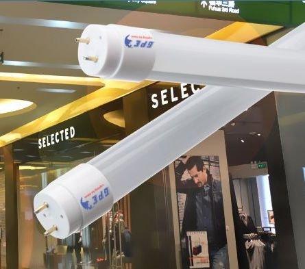 Đèn LED tuýp T8 18W điện quang